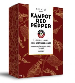 Кампотский красный перец, горошек 40 г.